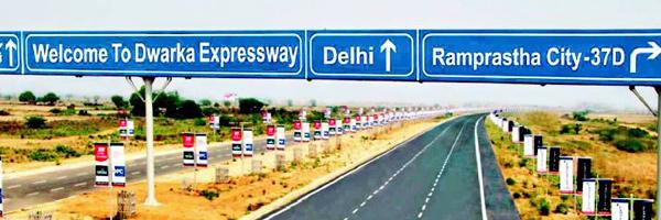 Dwarka Express